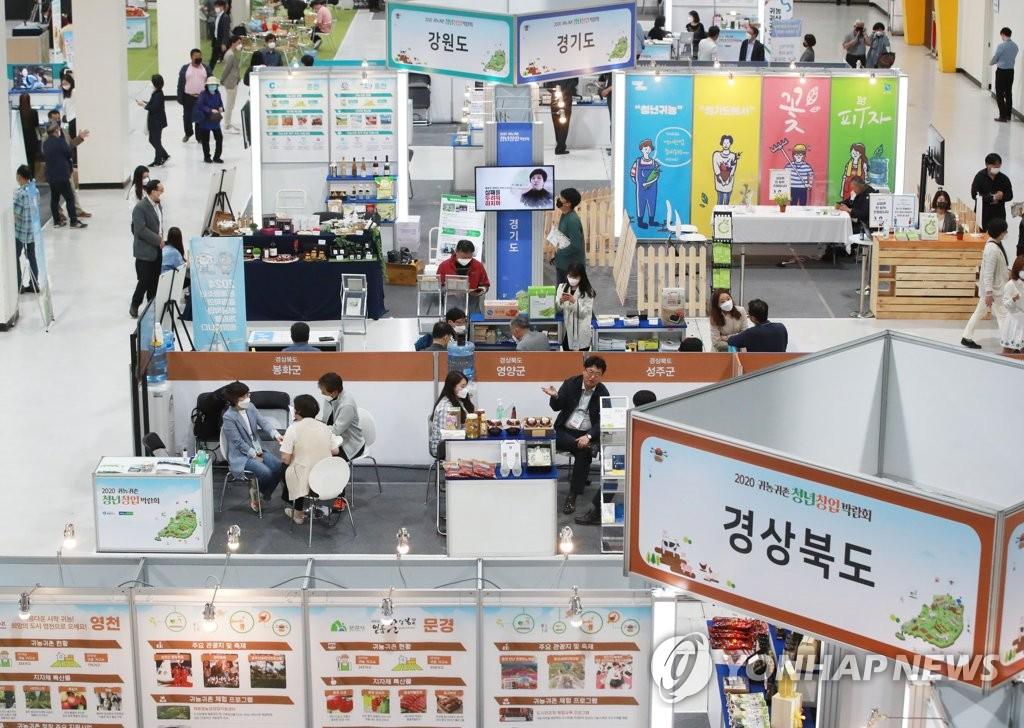 2020归田博览会开幕
