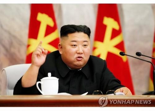 金正恩主持军委会提出核战慑止与战略武器方针