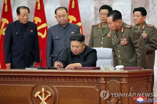 朝鲜召开党中央军委会扩大会议