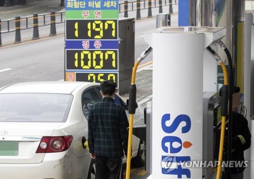 详讯:韩国5月CPI同比下降0.3%