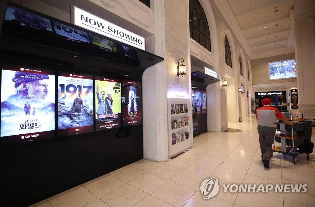 资料图片:5月24日上午,在首尔市,一家电影院冷冷清清。 韩联社