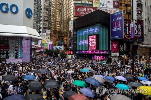 中美围绕香港问题交锋 韩政府静观局势