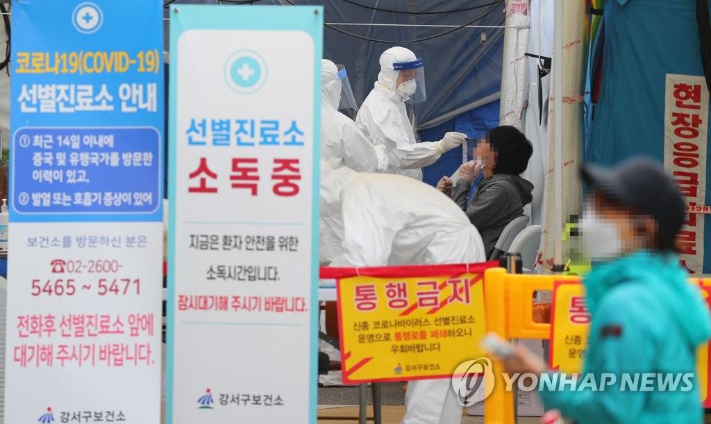 简讯:韩国新增19例新冠确诊病例 累计11225例