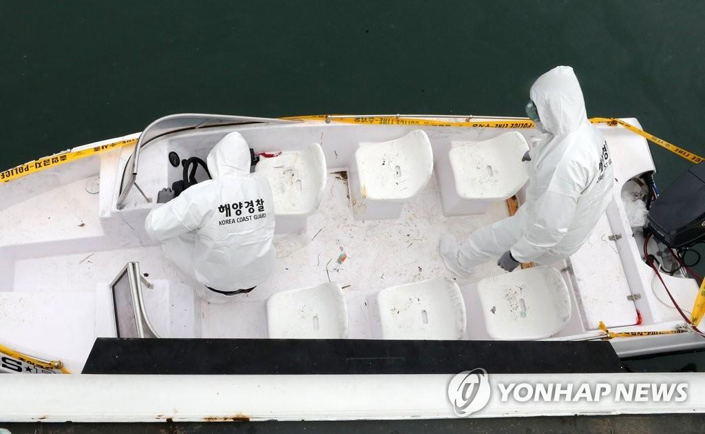 一中国人涉嫌介绍他人偷渡在韩被判两年半