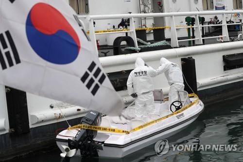 韩海警:涉嫌偷渡韩西海岸中国公民共8人