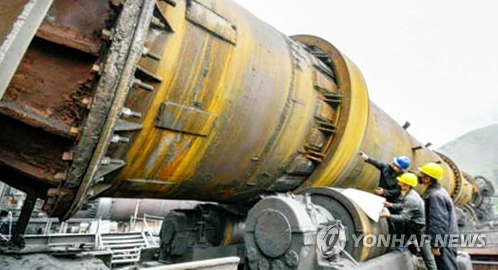 朝鲜大修炼钢转炉