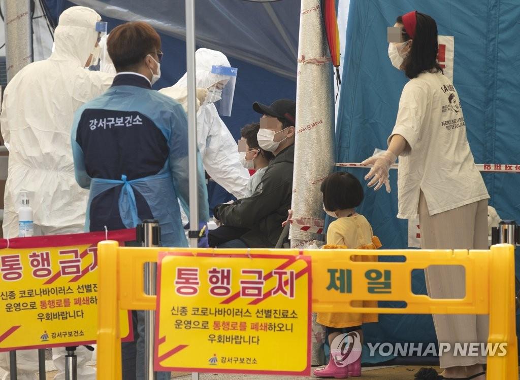 韩国感染途径不明病例猛增 高危区防疫或趋严