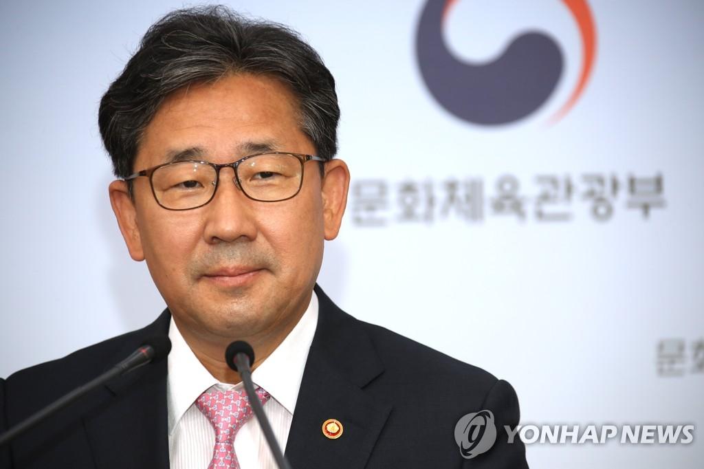韩文体部长官:将与亚洲国家共同应对日本歪曲历史问题