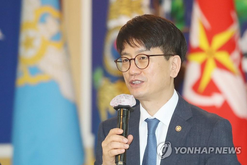 韩国新西兰副防长举行电话会谈