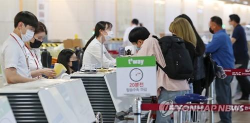 韩国规定乘客今起戴口罩登机