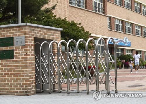 韩国高二以下学年今起陆续复课