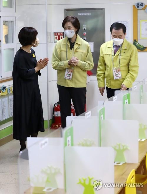 韩教育部长视察幼儿园