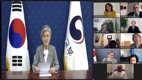 韩国主导成立反歧视国际组织