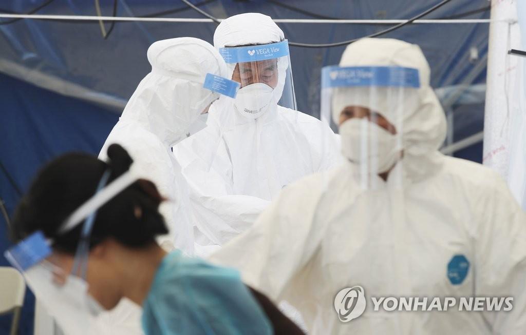 详讯:韩国新增40例新冠确诊病例 累计11265例