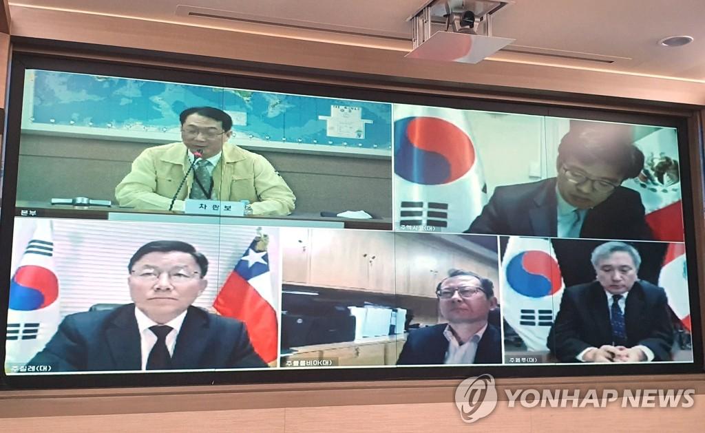 韩外交部时隔3月重启国外出差