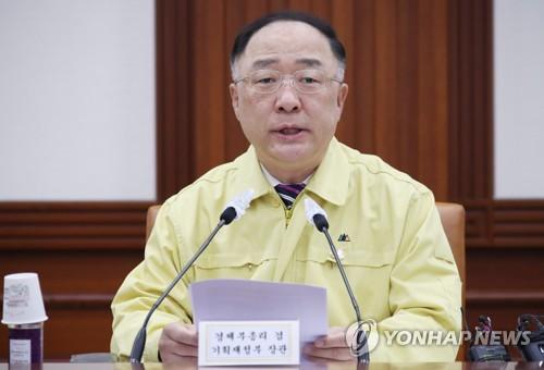 韩国拟投入29亿元扶持汽车零件业