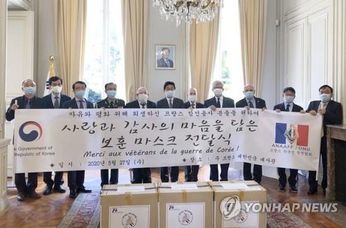 韩驻法使馆向参战老兵捐赠口罩