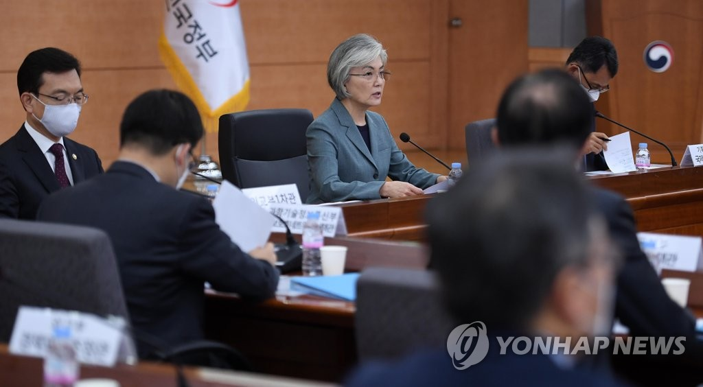 5月28日,在位于首尔市的外交部大楼,康京和在外交战略调整会议综合小组第7次会议上发言。 韩联社