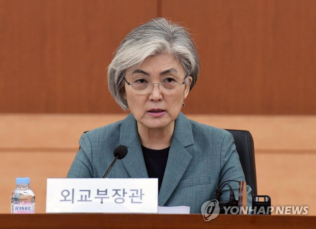 韩外长:密切关注国际矛盾激化