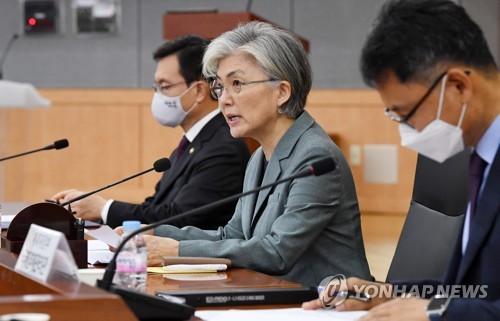 韩外长出席外交战略调整会议