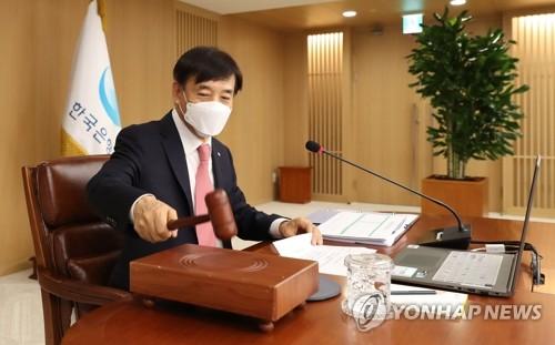详讯:韩国央行维持基准利率0.5%不变