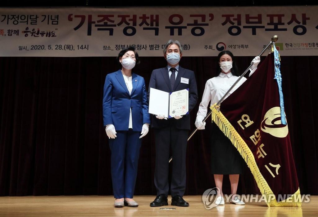 韩联社致力于多元文化家庭维权获国务总理表彰奖