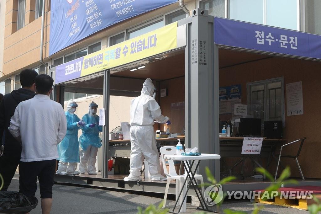 资料图片:京畿道高阳市的一处筛查诊所 韩联社