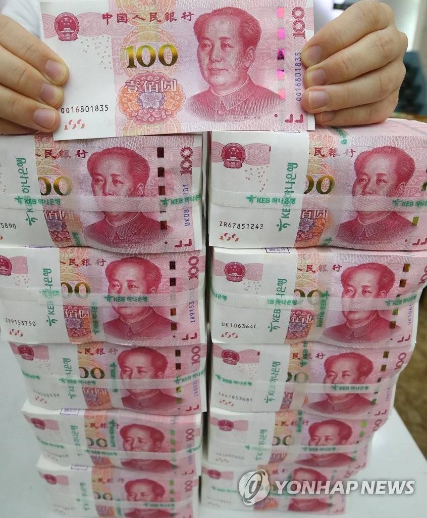 一在韩中国留学生涉嫌非法兑换被判半年缓刑2年