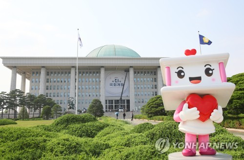 韩国第21届国会明启航 疫情下协治临考
