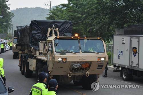 韩美将设备建材运入萨德基地 被疑含拦截导弹