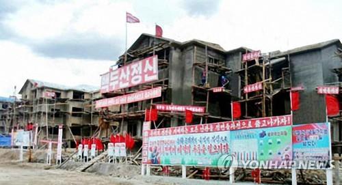 朝鲜三池渊市建设现场