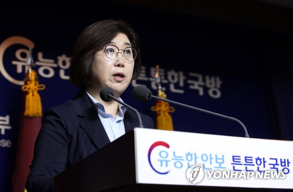 韩国防部:坚持履行韩朝军事协议立场不变