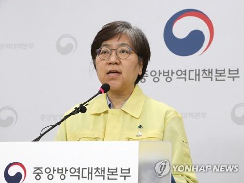 详讯:韩防疫部门拟引进瑞德西韦治疗新冠