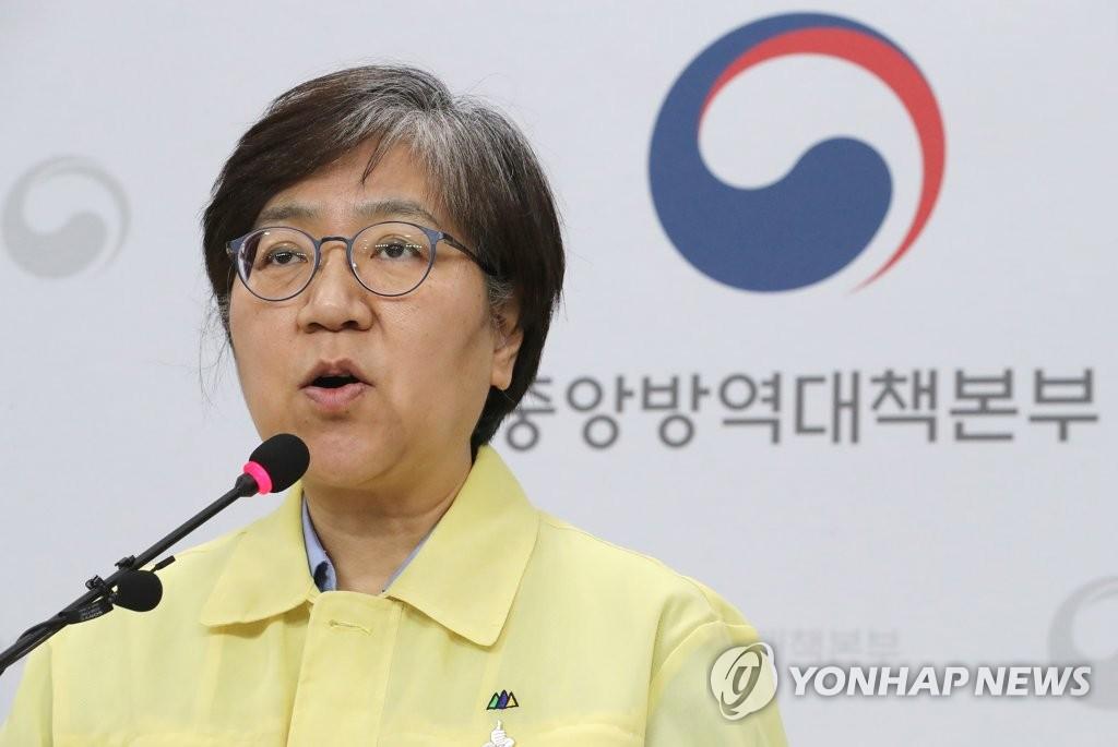 资料图片:5月29日下午,在忠清北道清州市的疾病管理本部,韩国中央防疫对策本部长郑银敬发布疫情最新消息。 韩联社