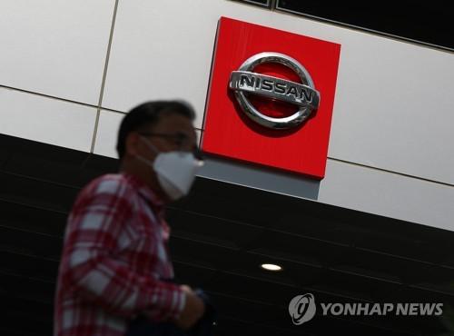 日产撤离韩国市场