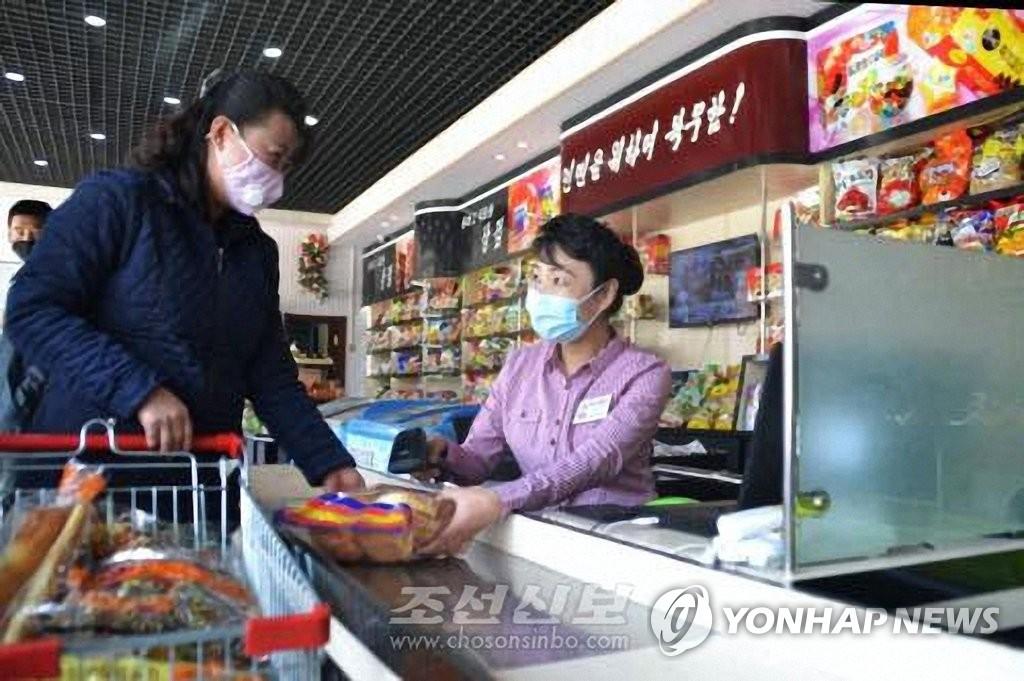 朝鲜商店迎新变化转型为选购式超市