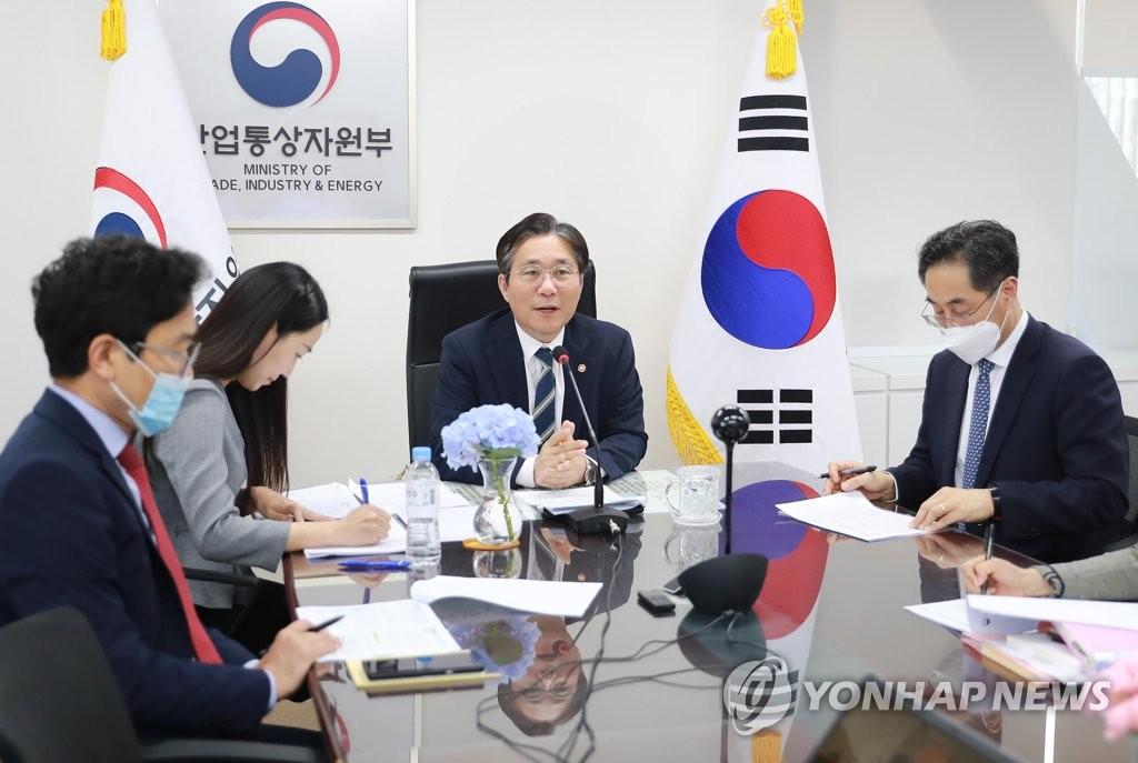 韩产业部长和经合组织秘书长线上开会