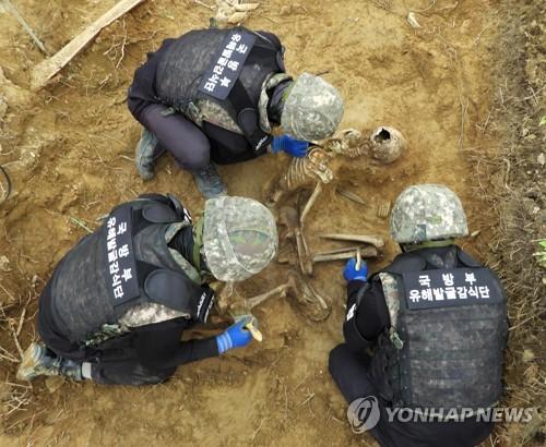 韩战阵亡士兵遗骸发掘现场