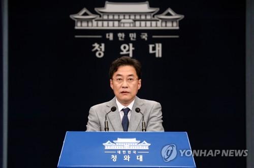 韩青瓦台评获邀G7峰会标志跻身世界领袖之列