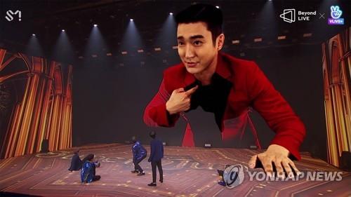 SJ线上直播演唱会