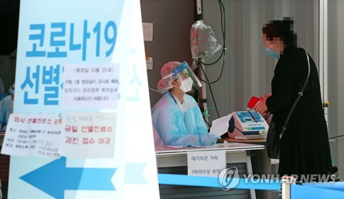简讯:韩国新增38例新冠确诊病例 累计11541例