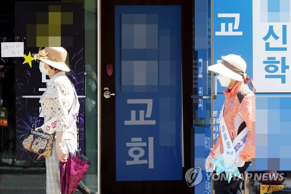 韩教会相关新冠病例增加 政府吁教徒配合防疫