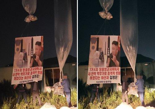 详讯:韩统一部吁民众勿在边境散布反朝传单