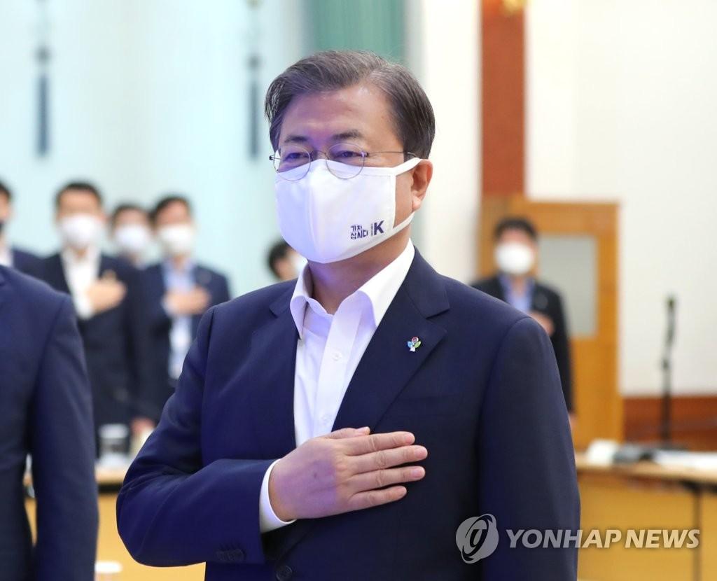 文在寅:韩国经济受中美摩擦拖累