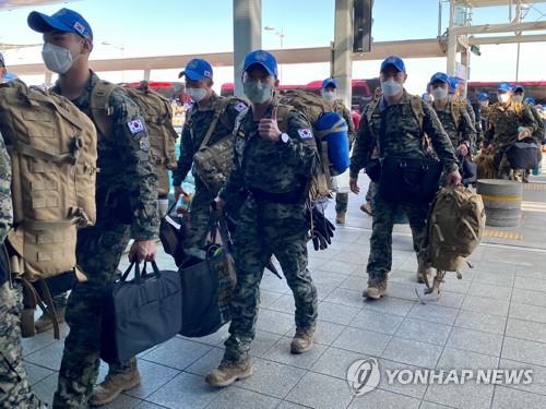 韩国维和部队启程赴南苏丹