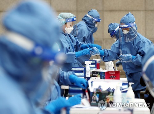 详讯:韩国新增49例新冠确诊病例 累计11590例