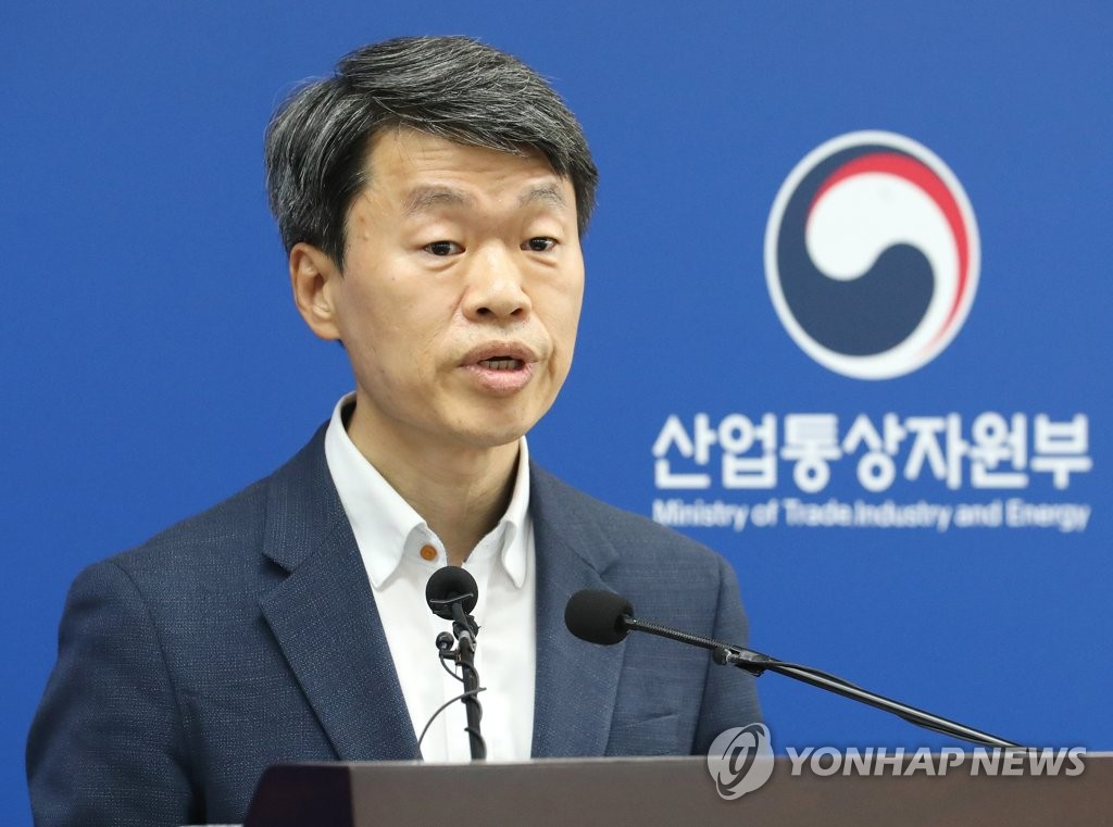 韩国重启对日WTO争端解决程序 两国紧张关系加剧