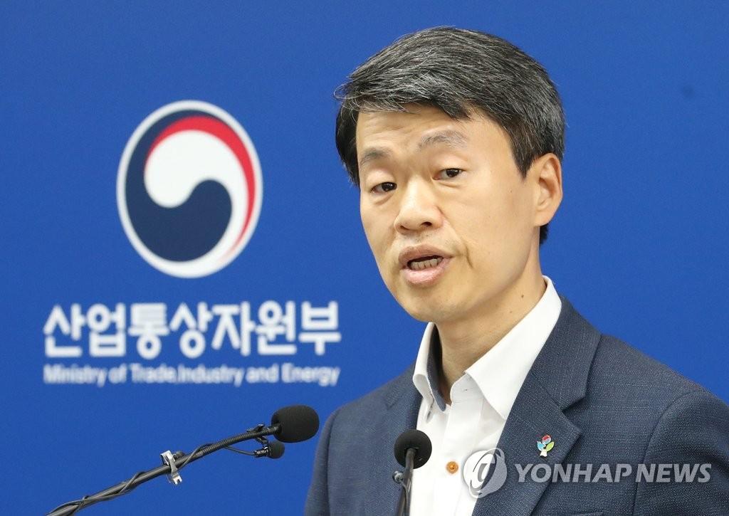 韩政府对日本限贸措施表态