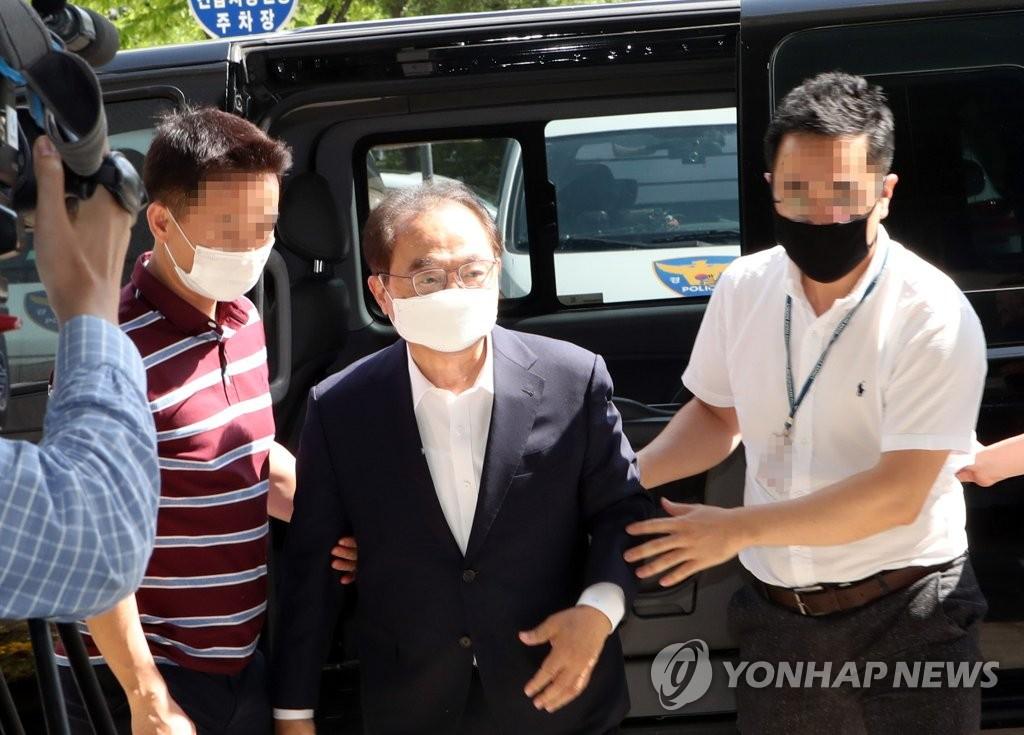 韩检方提捕涉猥亵下属釜山前市长吴巨敦