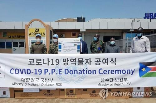 韩国为南苏丹提供防疫援助